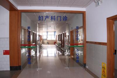 贵州妇产科医院