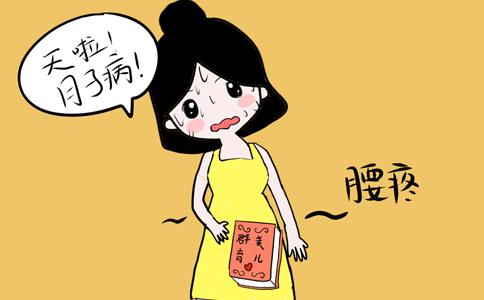 女性产后月子病